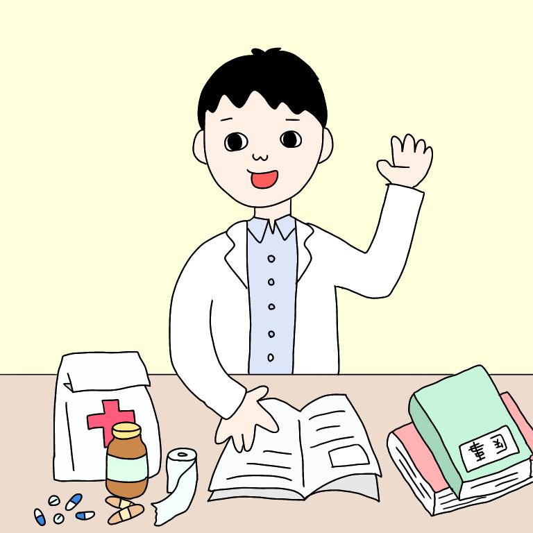 医療事務についてアレコレ
